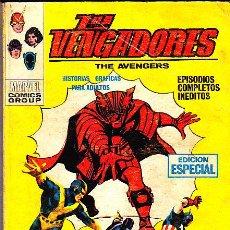Cómics: COMIC VERTICE LOS VENGADORES Nº 15 VOL.1. Lote 21527642