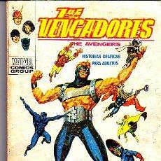 Cómics: COMIC VERTICE LOS VENGADORES Nº 29 VOL.1. Lote 21527669