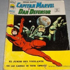 Cómics: VÉRTICE VOL. 2 HÉROES MARVEL Nº 9 CAPITÁN MARVEL Y DAN DEFENSOR. 35 PTS. 1975.. Lote 21786326