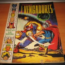 Comics : LOS VENGADORES Nº2 ANVAL 80 MUNDI COMICS. Lote 21826195