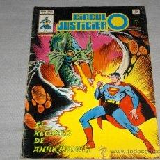 Cómics: VÉRTICE MUNDI COMICS VOL. 1 CÍRCULO JUSTICIERO Nº 11. 1979. 40 PTS. DIFÍCIL!!!!!!!!. Lote 22089311