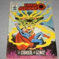 Cómics: VÉRTICE MUNDI COMICS VOL. 1 CÍRCULO JUSTICIERO Nº 14. 1979. 40 PTS. DIFÍCIL!!!!!!!. Lote 22089340