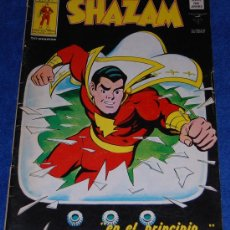 Cómics: SHAZAM V.1 Nº 1 - VERTICE. Lote 26321852
