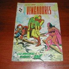 Cómics: LOS VENGADORES MUNDI COMICS (VERTICE) Nº 46 REFª (JC). Lote 22331062