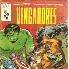 Cómics: LOS VENGADORES VOL. 2 Nº 50. Lote 25510640