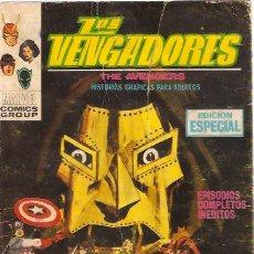 Cómics: COMIC VERTICE VOL 1 LOS VENGADORES Nº11. Lote 22546199