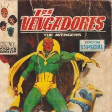 Cómics: COMIC VERTICE VOL 1 LOS VENGADORES Nº25. Lote 22546226