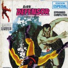 Cómics: DAN DEFENSOR Nº4 (VÉRTICE, 1968). TACO. Lote 22665420