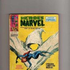 Cómics: HEROES MARVEL VOL 1 VERTICE (TACO) Nº 10. Lote 26845489