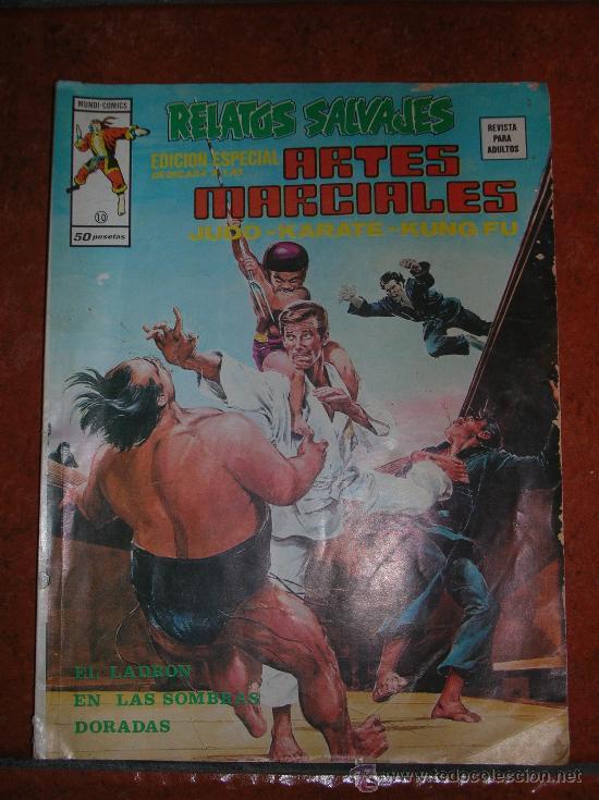 RELATOS SALVAJES: ARTES MARCIALES (Tebeos y Comics - Vértice - Relatos Salvajes)