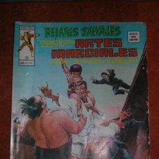 Cómics: RELATOS SALVAJES: ARTES MARCIALES. Lote 22860721