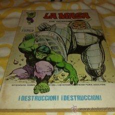 Cómics: COMIC DE VERTICE VOL. 1 LA MASA Nº 32. Lote 26894336