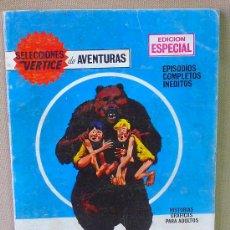 Cómics: COMIC, ACCIONES DE GUERRA, VIAJE SIN RETORNO, VERTICE, EDICION ESPECIAL, . Lote 23607137