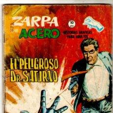 Cómics: ZARPA DE ACEROGRAPA Nº 24, VÉRTICE 1965, 64 PGS. . Lote 23652390
