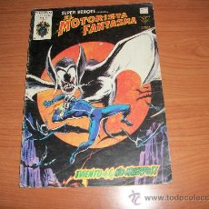 Cómics: SUPER HEROES VERTICE V2 Nº 129 EL MOTORISTA FANTASMA. Lote 23672238