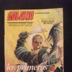Cómics: GALAXIA EDICIONES VERTICE GRAPA . Lote 26571044