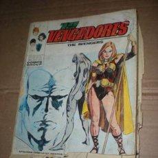 Cómics: LOS VENGADORES Nº 38. Lote 26071253