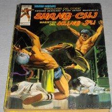 Cómics: VÉRTICE ANTOLOGÍA DEL COMIC Nº 11 CON SHANG-CHI. 400 PTS. 1975. . Lote 24503161