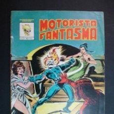 Cómics: Nº 3. MOTORISTA FANTASMA. ¡SIRENAS DE KRONOS! (VERTICE - MUNDICOMICS.). Lote 24610220