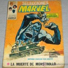 Cómics: VÉRTICE VOL. 1 SELECCIONES MARVEL Nº 13. 25 PTS. 1970. MUY DIFÍCIL!!!!!!!!!!!!. Lote 24752975