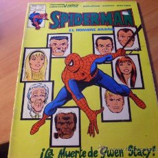 Comics: SPIDER MAN VOL 3 Nº 60 ( ORIGINAL ED. VERTICE 60 PTAS ) (S4). Lote 24904189