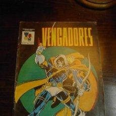 Fumetti: LOS VENGADORES, Nº 2. Lote 24951561