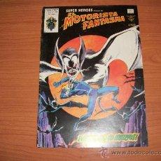 Cómics: SUPER HEROES VERTICE V2 Nº 129 EL MOTORISTA FANTASMA . Lote 25979343