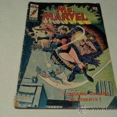 Cómics: 2020/01 EDITORIAL VERTICE. MISS MARVEL NUM 5 DEL VOLUMEN 1.. Lote 26930929