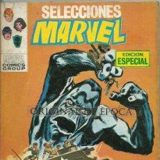 Cómics: (COM-1261)COMIC SELECCIONES MARVEL VERTICE Nº13-25 PTS. Lote 27068830