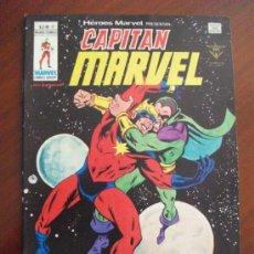 Cómics: HEROES MARVEL VOL 2 Nº 47 EL CAPITAN MARVEL EDICIONES VERTICE. Lote 53619361
