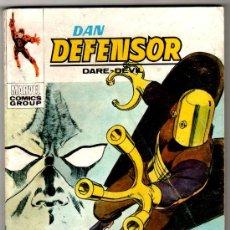 Cómics: DAN DEFENSOR V-1 Nº 48, 1974, ÚLTIMO DE LA COLECCIÓN. Lote 27523054