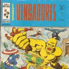 Cómics: LOS VENGADORES V.2 Nº 27 . Lote 27976491