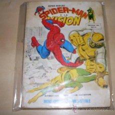 Cómics: EDICIONES VERTICE VOLUMEN 1 SUPER HEROES NUMERO 10 . Lote 28011643