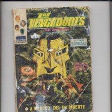 Cómics: VENGADORES 11 VERTICE. Lote 28479801
