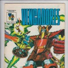 Cómics: LOS VENGADORES NUMERO 3 MUNDI COMICS , EDITORIAL VERTICE. Lote 28511067