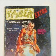 Comics : SPIDER, EL HOMBRE ARAÑA. EXTRA. PELIGRO. Lote 28617659