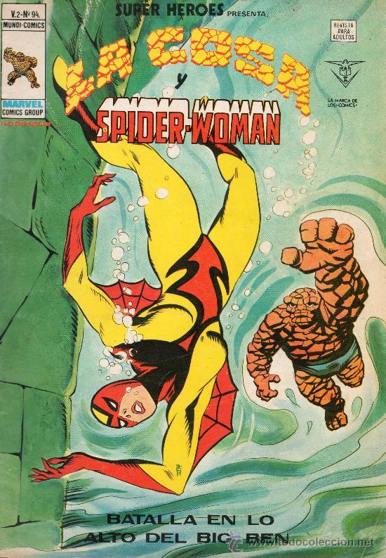 SUPER HEROES V.2 Nº 94 DE VERTICE (Tebeos y Comics - Vértice - Super Héroes)