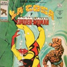 Cómics: SUPER HEROES V.2 Nº 94 DE VERTICE. Lote 28702332