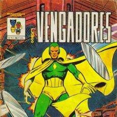 Cómics: LOS VENGADORES ( VERTICE ) 1981-1982 LOTE. Lote 28909655