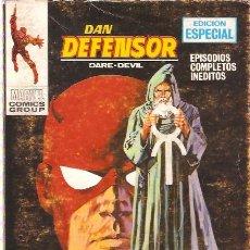 Cómics: COMIC VERTICE VOL 1 DAN DEFENSOR Nº 31. Lote 28921222