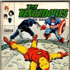 Cómics: LOS VENGADORES VÉRTICE VOLUMEN 1 Nº 49, BASTANTE BUEN ESTADO, LOMO PERFECTO. Lote 29193626