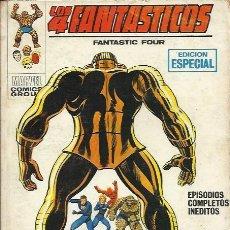 Cómics: LOS 4 FANTASTICOS ( VERTICE ) ORIGINAL 1969-1974 TACO LOTE. Lote 29438429