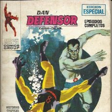 Cómics: DAN DEFENSOR ( VERTICE ) ORIGINAL 1969-1974 TACO LOTE. Lote 29439391