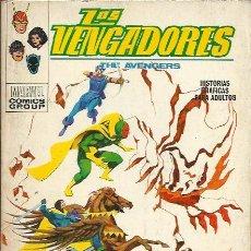Cómics: LOS VENGADORES TACO VOL. 1 (VERTICE) ORIGINAL 1969-1974 LOTE. Lote 29472607