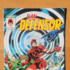 Cómics: VÉRTICE MUNDI COMICS DAN DEFENSOR Nº 3. Lote 29496138
