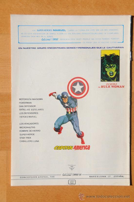 Cómics: Vértice Mundi Comics DAN DEFENSOR Nº 3 - Foto 2 - 29496138