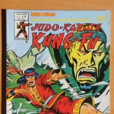 Comics: VÉRTICE MUNDICOMICS RELATOS SALVAJES VOL. 2 Nº 10. JUDO KARATE KUNG-FU. Lote 29501516