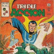 Cómics: TRIPLE ACCION VOL.1 # 4 (VERTICE,1979) - LOS DEFENSORES. Lote 29567085