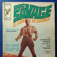 Cómics: COLECCION COMPLETA DEL HOMBRE DE BRONCE, (DOC SAVAGE), VOLUMEN 1 DE VERTICE 9 COMICS. Lote 29922440