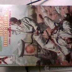 Cómics: TEBEO VERTICE COMIC RELATOS SALVAJES ED ESPECIAL ARTES MARCIALES KUNG FU Nº 25 . Lote 29946834